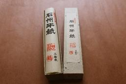 nishida-021