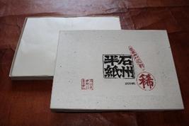 nishida-022