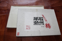 nishida-023