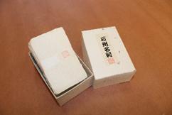 nishida-024