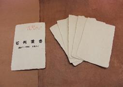 nishida-025