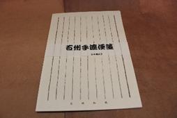 nishida-026