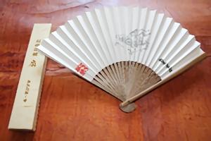 nishida-037