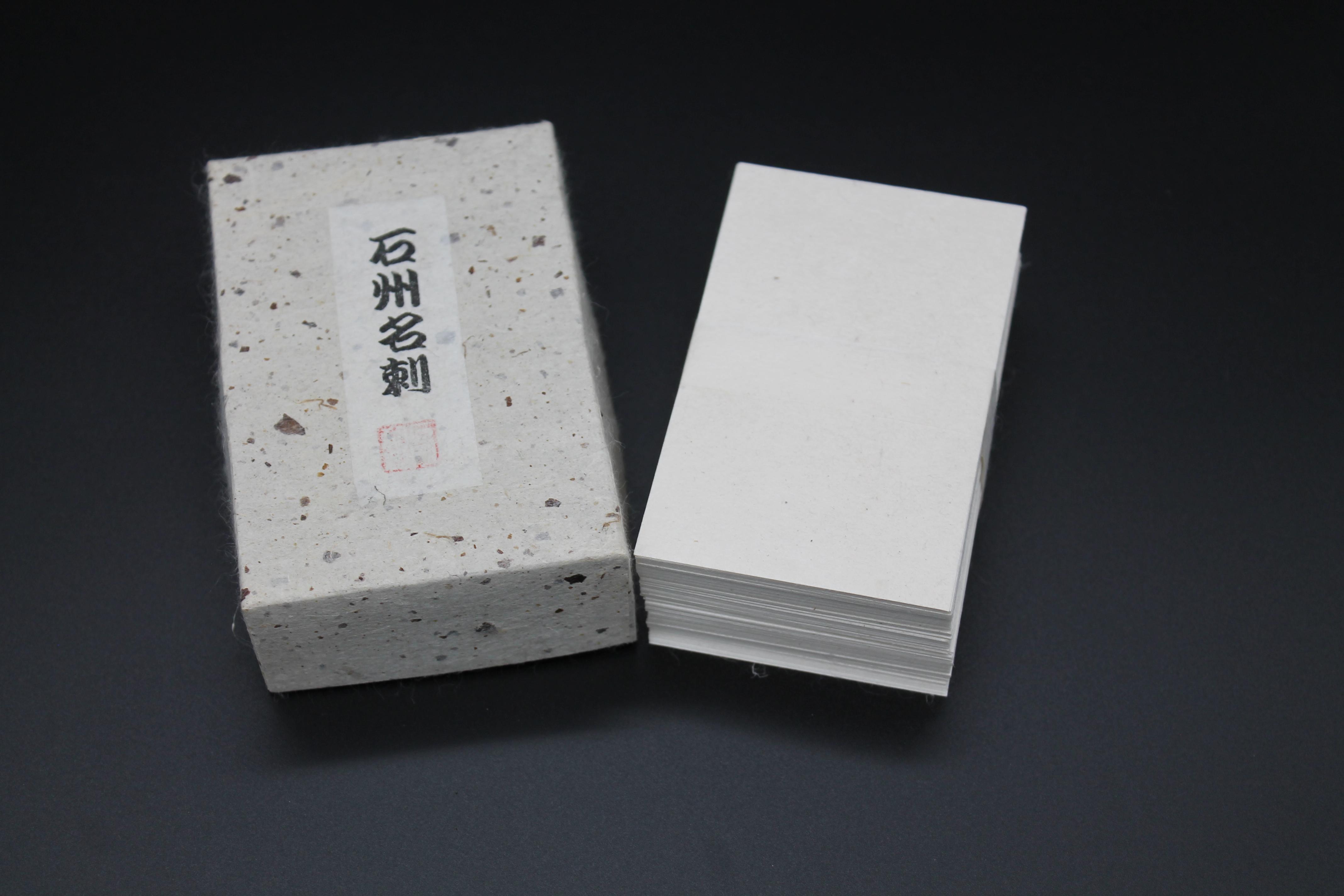 nishida-038