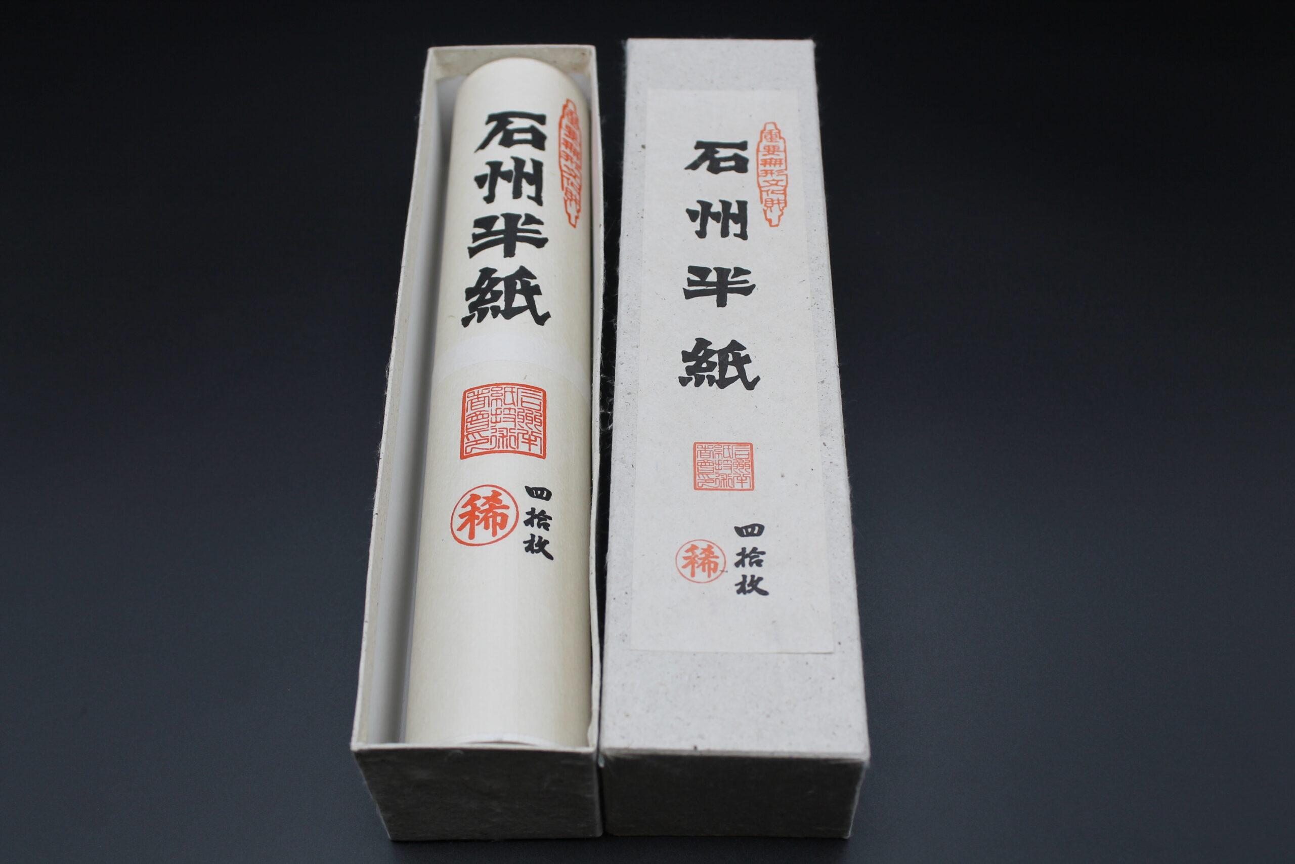 nishida-020
